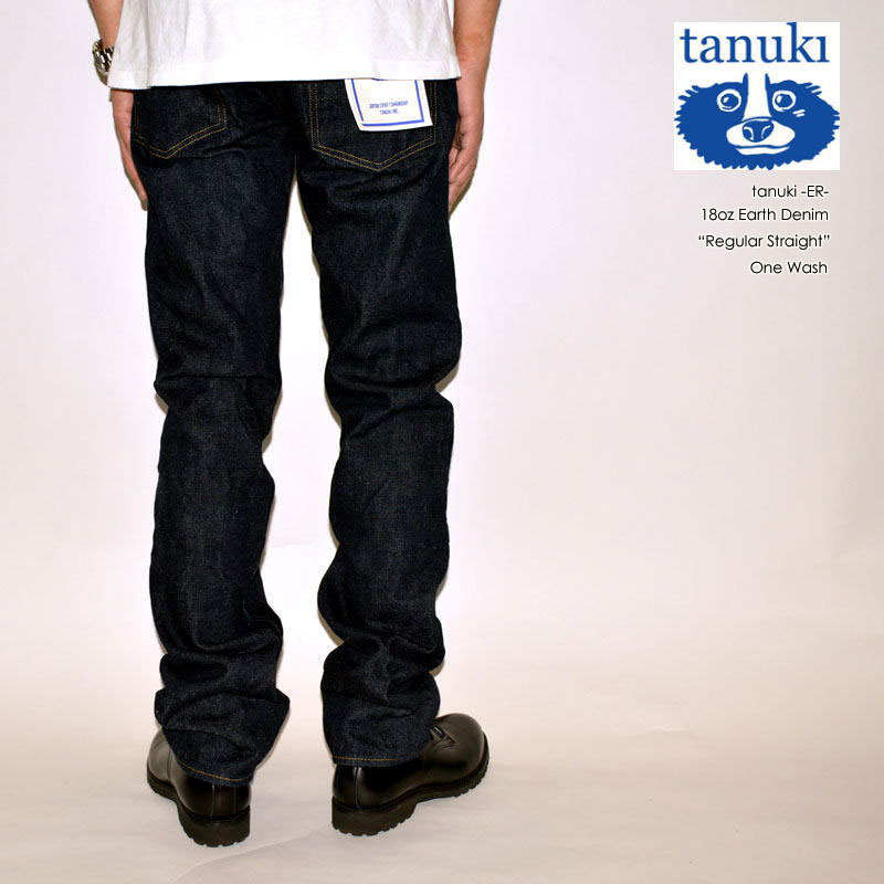 "tanuki タヌキ、""ER""、18oz アースデニム レギュラーストレート [ミドルストレート][へヴィーオンス][ヴィンテージ系色落ち]"