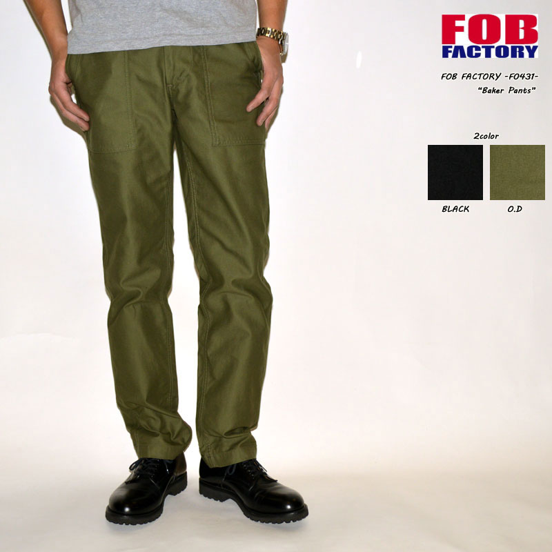 "FOB FACTORY、""F0431""、ベイカーパンツ [OTHER PANTS]"