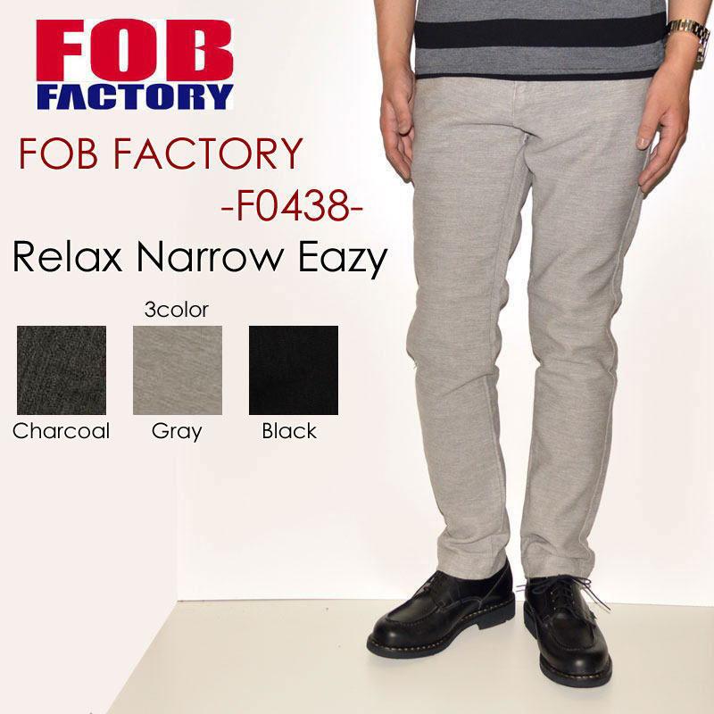 "FOB FACTORY、""F0438""、リラックスナローイージーパンツ [OTHER PANTS]"