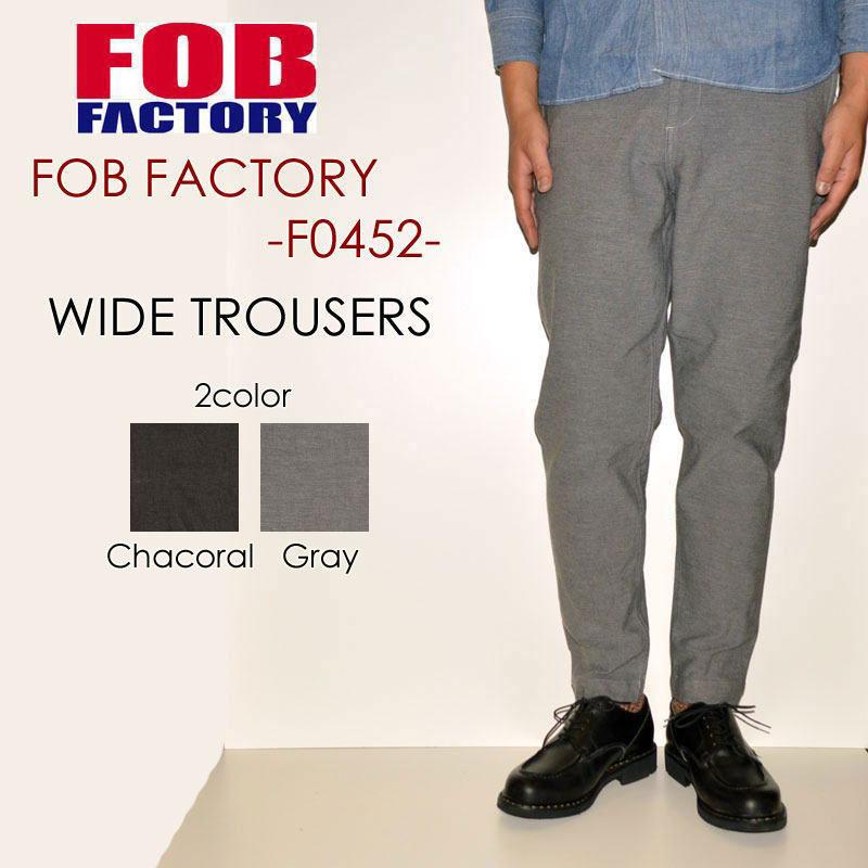 "FOB FACTORY、""F0452""、ワイドトラウザーパンツ [OTHER PANTS]"