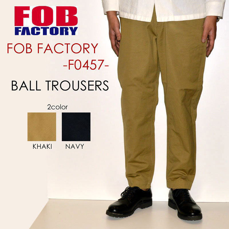 """FOB FACTORY、""""F0457""""、ボールトラウザー [OTHER PANTS]"""