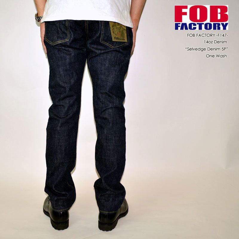 "FOB FACTORY、""F147""、セルビッチデニム 5P [タイトストレート] [ライトオンス] [縦落ち系色落ち]"
