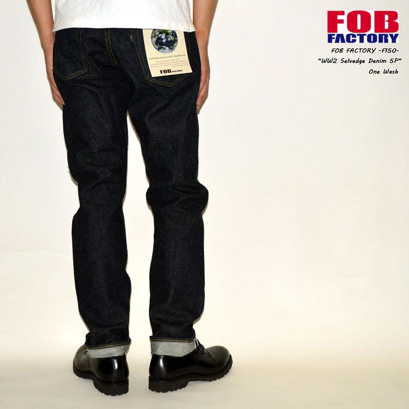 "FOB FACTORY ""F150"" WW2 セルビッチデニム 5P 大戦モデル [ワイドストレート] [ライトオンス] [ヴィンテージ系色落ち]"