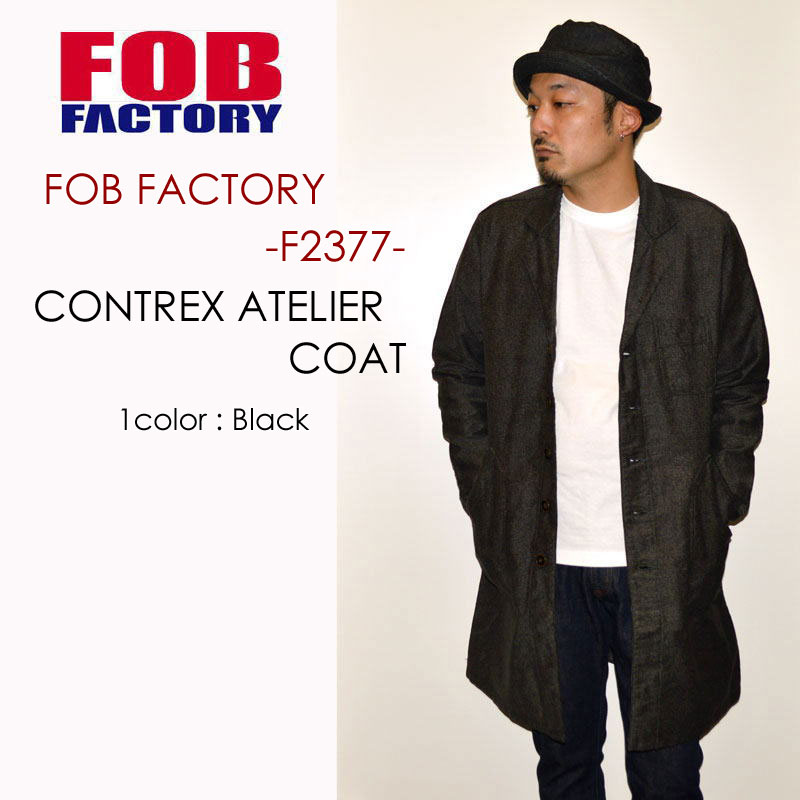 """FOB FACTORY、""""F2377""""、Contrex Atelier Coat、コントレックスアトリエコート [アウター]"""