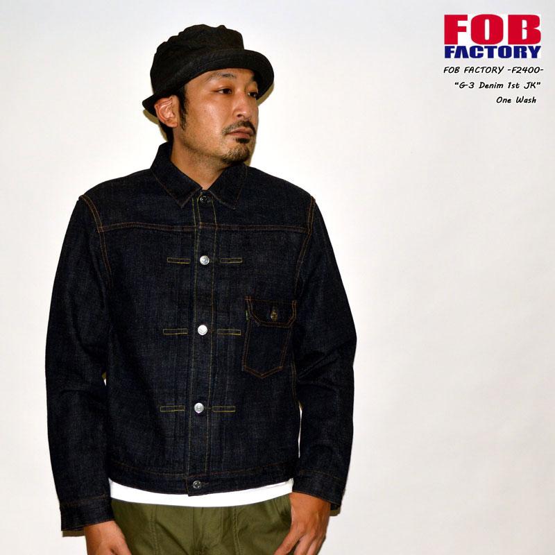 """FOB FACTORY """"F2400"""" 14oz G-3 DENIM 1st JK 14オンス G-3デニム ファーストジャケット [アウター]"""