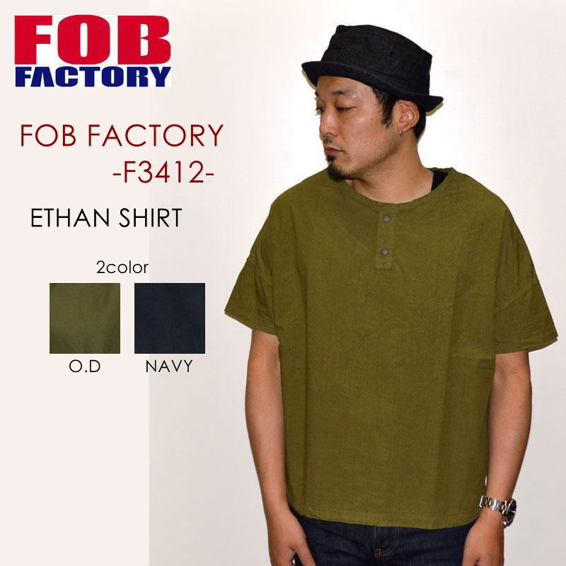 "SALE!! \14,040-⇒\9,828-!! 30%OFFセール!! FOB FACTORY、""F3412""、S/S Ethan SHIRTS [S/Sシャツ]"