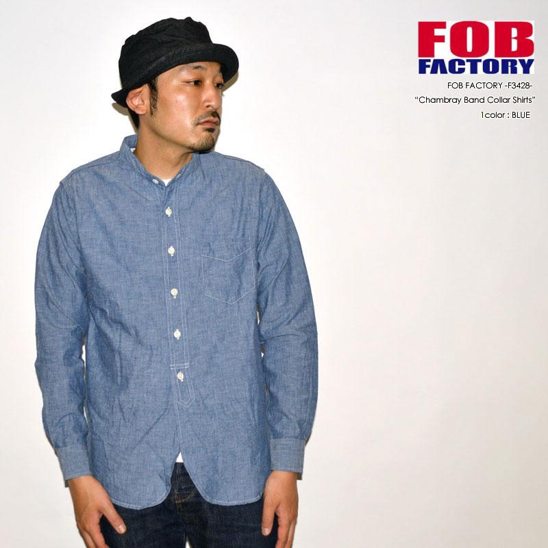 """FOB FACTORY """"F3428"""" セルビッチ シャンブレー バンドカラーシャツ [L/Sシャツ]"""