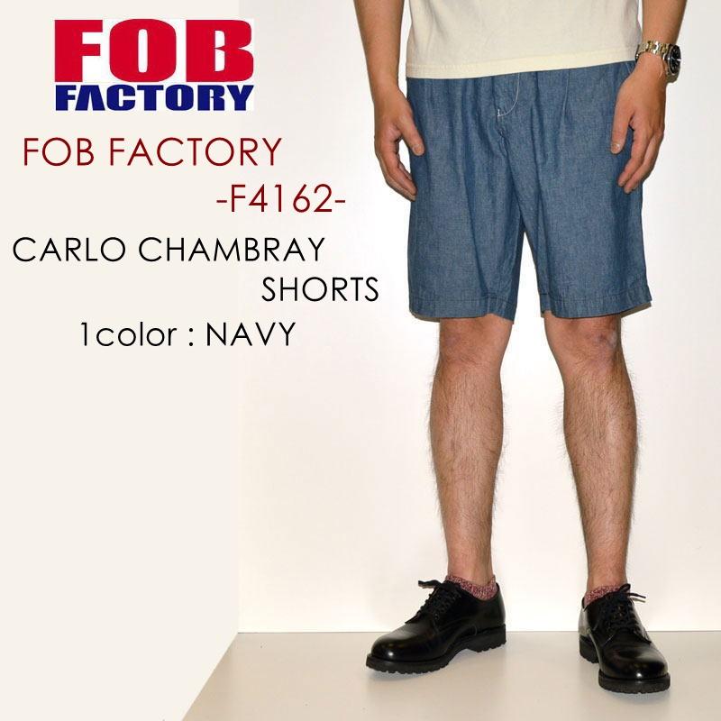 """FOB FACTORY、""""F4162""""、カルロシャンブレーショーツ [OTHER PANTS][ショーツ]"""