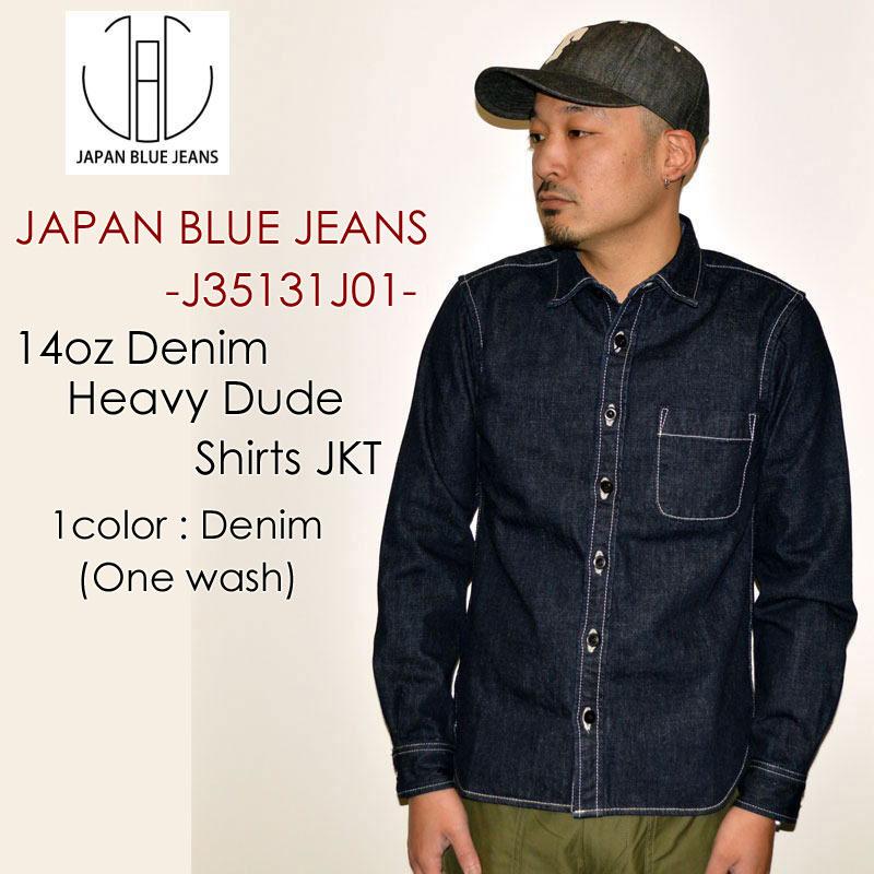 """JAPAN BLUE JEANS ジャパンブルージーンズ、""""J35131J01""""、14oz デニムヘヴィーデュ-ドシャツジャケット [L/Sシャツ]"""