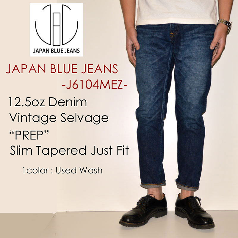 "JAPAN BLUE JEANS ジャパンブルージーンズ、""J6104MEZ""、12.5oz ヴィンテージセルヴィッチ ""PREP"" スリムテーパードジャストフィット [タイトストレート][ライトオンス][ヴィンテージ系色落ち]"