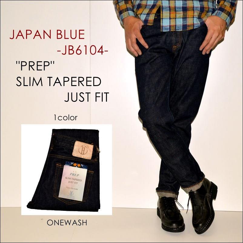 "JAPAN BLUE JEANS ジャパンブルージーンズ、""JB6104""、""PREP"" 12.5oz セルヴィッチ アンクルカット スリムテーパード [タイトストレート][ライトオンス][ヴィンテージ系色落ち]"