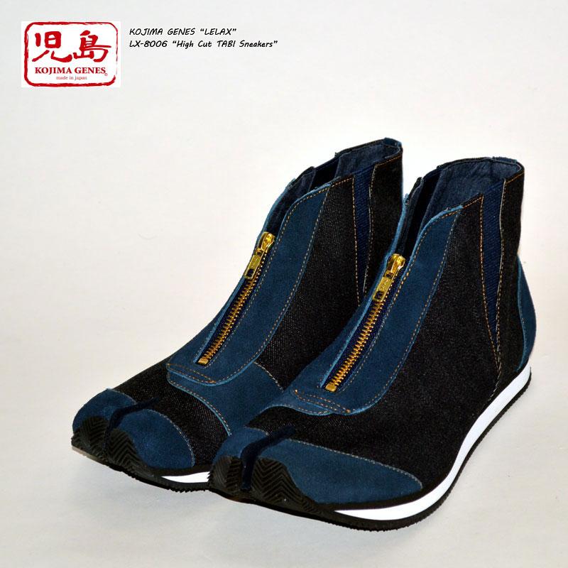 """KOJIMA GENES 児島ジーンズ Lelax """"LX-8006"""" ハイカット足袋スニーカー [靴][小物]"""