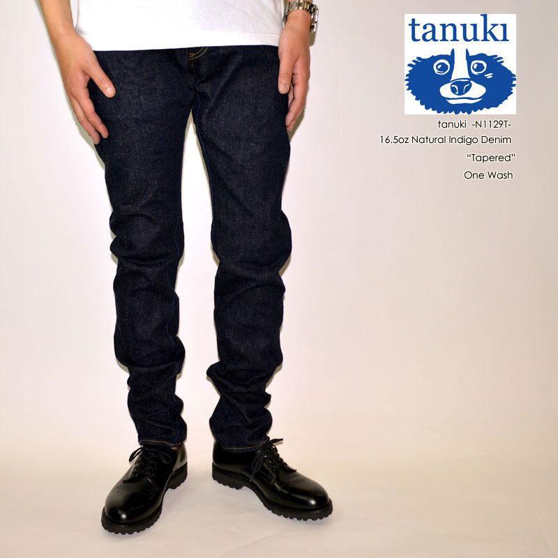 "tanuki タヌキ、""N1129T""、16.5oz ナチュラルインディゴテーパード [タイトストレート][へヴィーオンス][ヴィンテージ系色落ち]"