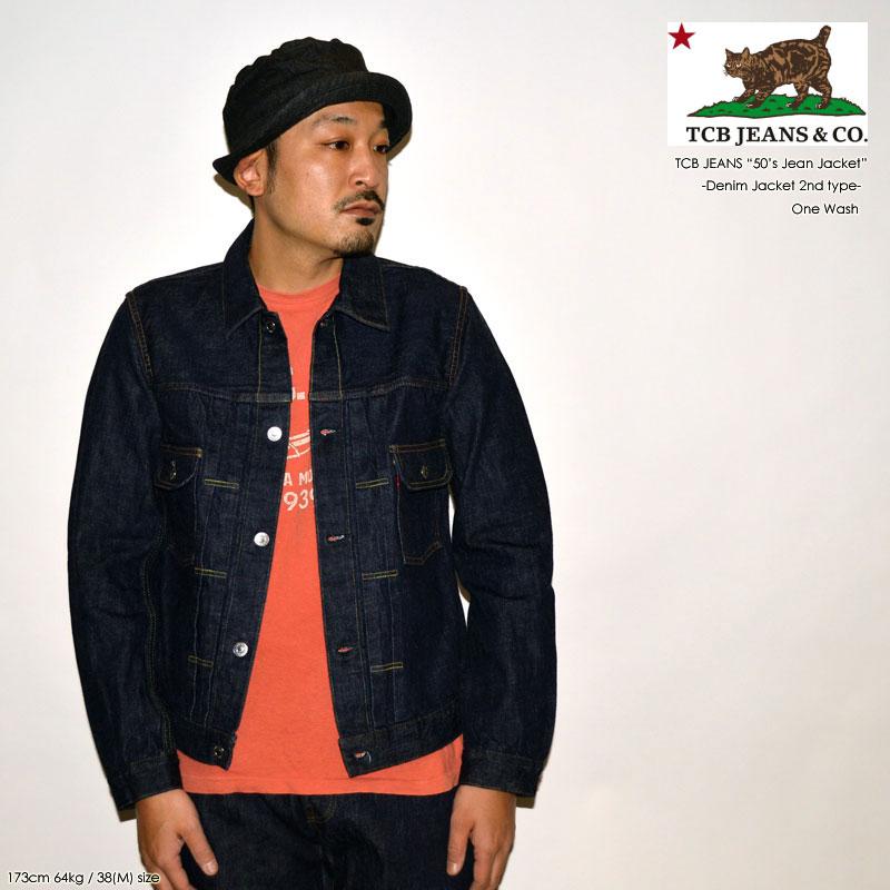 """TCB jeans """"TCB 50's Jean Jacket"""" 13,5oz 2nd デニムジャケット 2ndタイプGジャン 新モデル  [アウター]"""