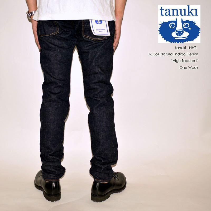"tanuki タヌキ、""NHT""、16.5oz ナチュラルインディゴハイテーパード [タイトストレート][へヴィーオンス][ヴィンテージ系色落ち]"