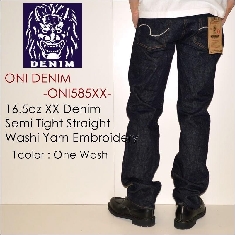 """鬼デニム ONI DENIM、""""ONI-585XX-Washi""""、和紙刺繍飾りポケットモデルセミタイトストレート 16.5oz XXデニム [タイトストレート][へヴィーオンス][ヴィンテージ系色落ち]"""