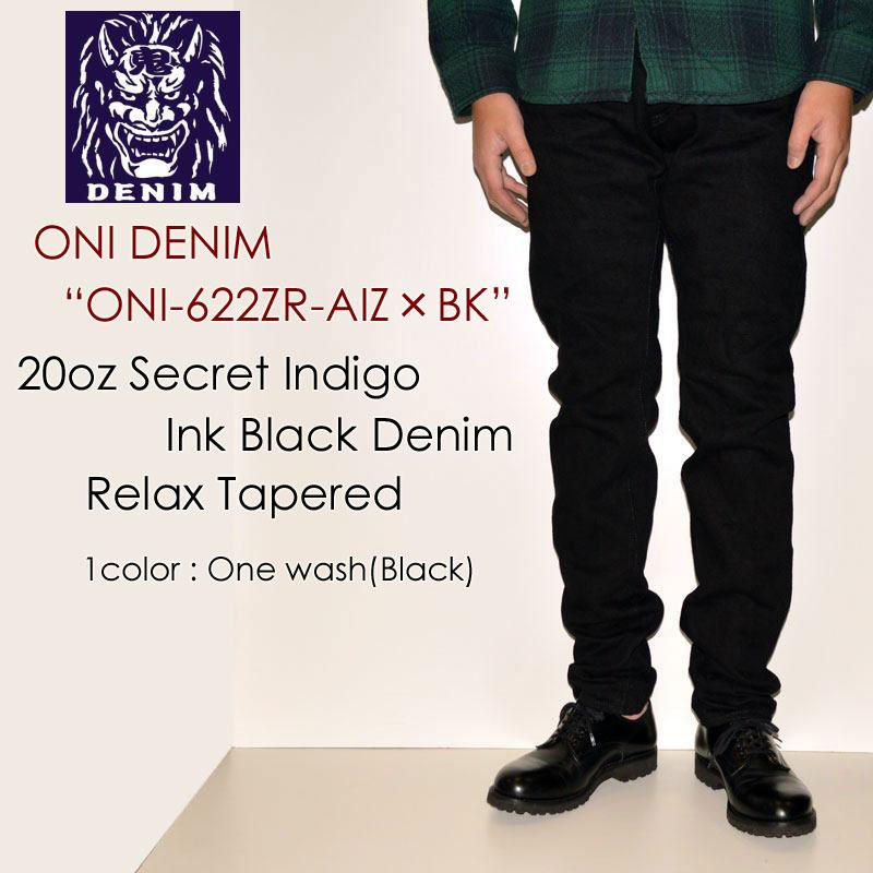 """鬼デニム ONI DENIM、""""ONI-622ZR-AIZ×BK""""、20oz Secret Indigo Ink Black Denim Relax Tapered、20ozシークレット藍墨ブラックデニムリラックステーパード [タイトストレート][へヴィーオンス][ヴィンテージ系色落ち]"""