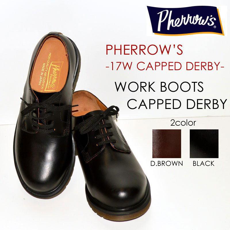"""SALE!! \37,800-⇒\26,460-!! 30%OFFセール!! PHERROW'S フェローズ、""""17W-CAPPED-DERBY""""、キャップド ダービーシューズ レザーシューズ [小物][靴]"""