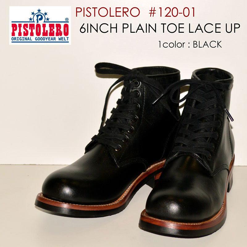 """PISTOLERO ピストレロ、""""120-01""""、6INCH PLAIN TOE LACE UP、6インチプレーントゥレースアップ [小物][靴]"""