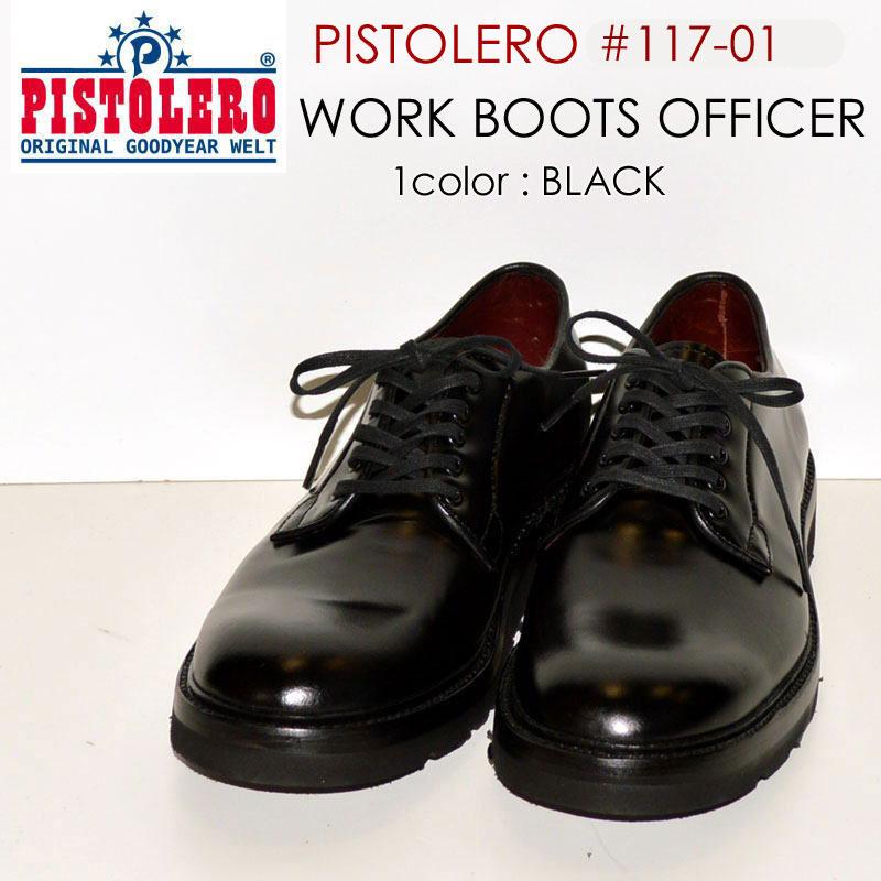 """PISTOLERO ピストレロ、""""117-01""""、WORK BOOTS OFFICER ワークブーツ オフィサー [小物][靴]"""