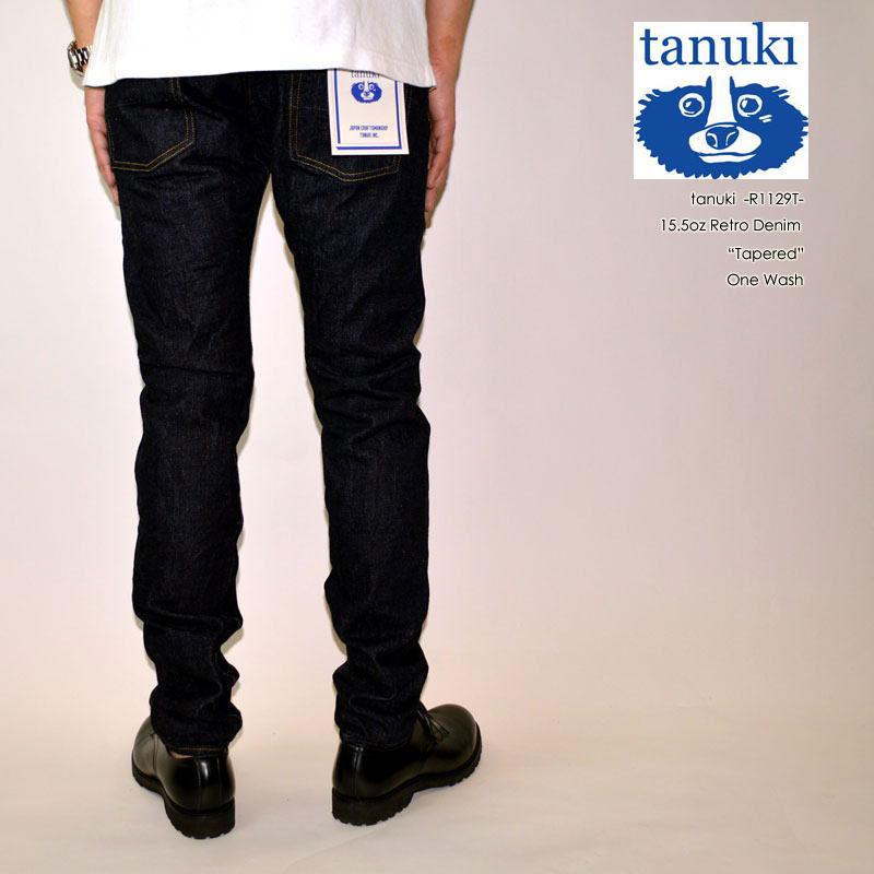 """tanuki タヌキ、""""R1129T""""、15oz レトロデニム テーパード [タイトストレート][へヴィーオンス][ヴィンテージ系色落ち]"""