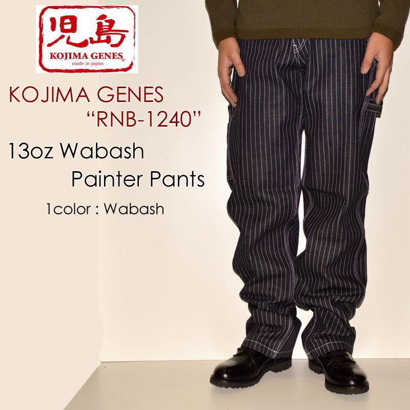 """KOJIMA GENES 児島ジーンズ、""""RNB-1240""""、13oz ウォバッシュペインターパンツ [ワイドストレート][OTHER PANTS]"""