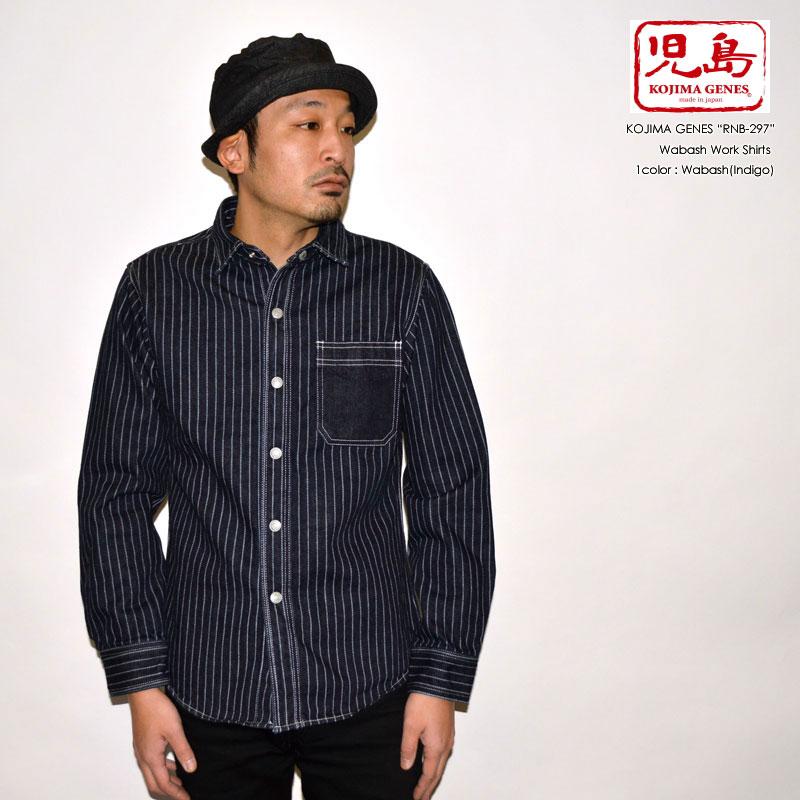 """KOJIMA GENES 児島ジーンズ、""""RNB-297S""""、13oz ウォバッシュワークシャツ [L/Sシャツ]"""