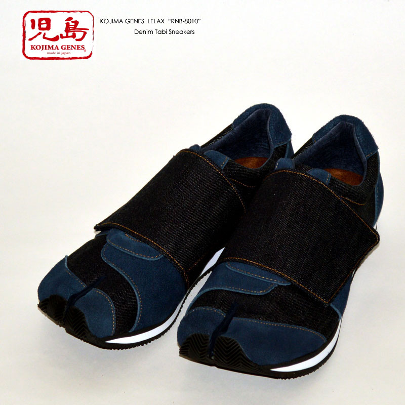 "KOJIMA GENES 児島ジーンズ ""RNB-8010"" ""LX-8002"" 足袋スニーカー [靴][小物]"