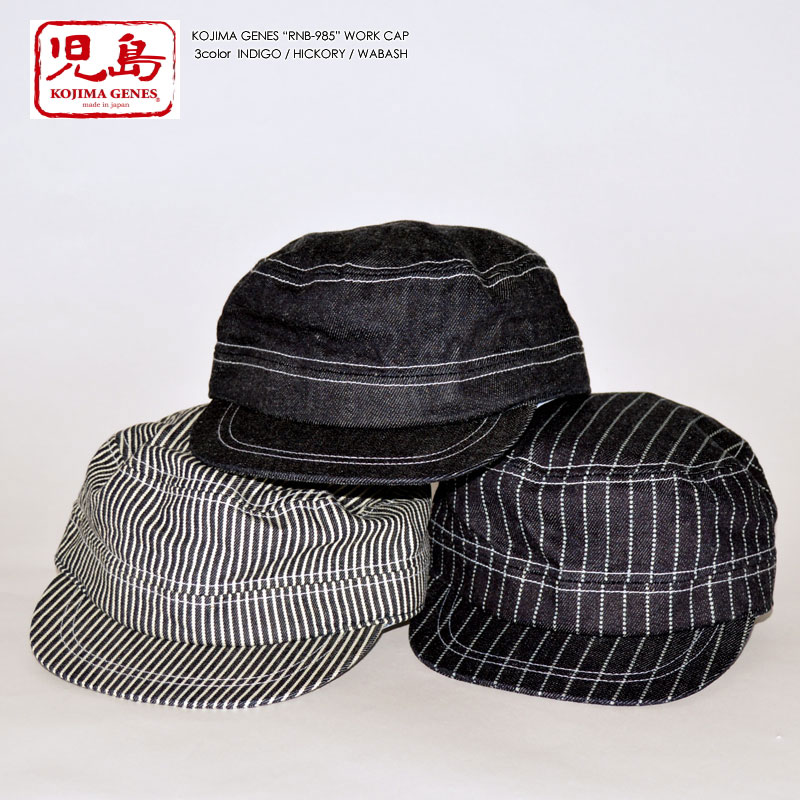 "KOJIMA GENES 児島ジーンズ ""RNB-985"" ワークキャンプ [帽子][小物]"