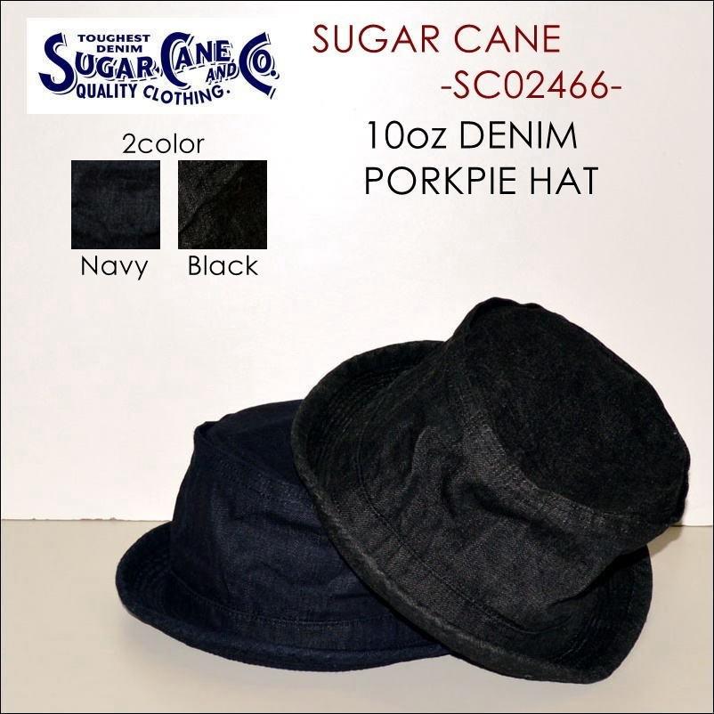 """東洋エンタープライズ、SUGAR CANE(シュガーケーン)、""""SC02466""""、10ozデニムポークパイハット [小物][帽子]"""