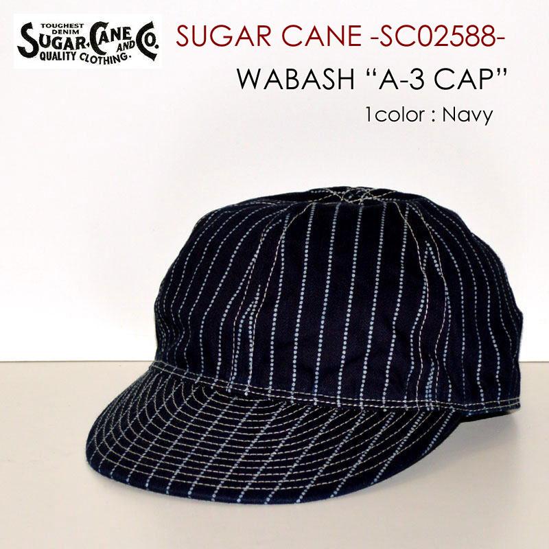 """東洋エンタープライズ、SUGAR CANE シュガーケーン、""""SC02588""""、ウォバッシュA-3キャップ [小物][帽子]"""