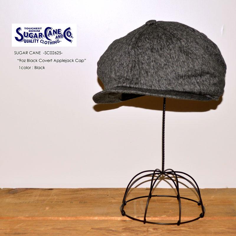 """東洋エンタープライズ、SUGAR CANE シュガーケーン、""""SC02625""""、9oz ブラックコバートアップルジャックキャップ [小物][帽子]"""