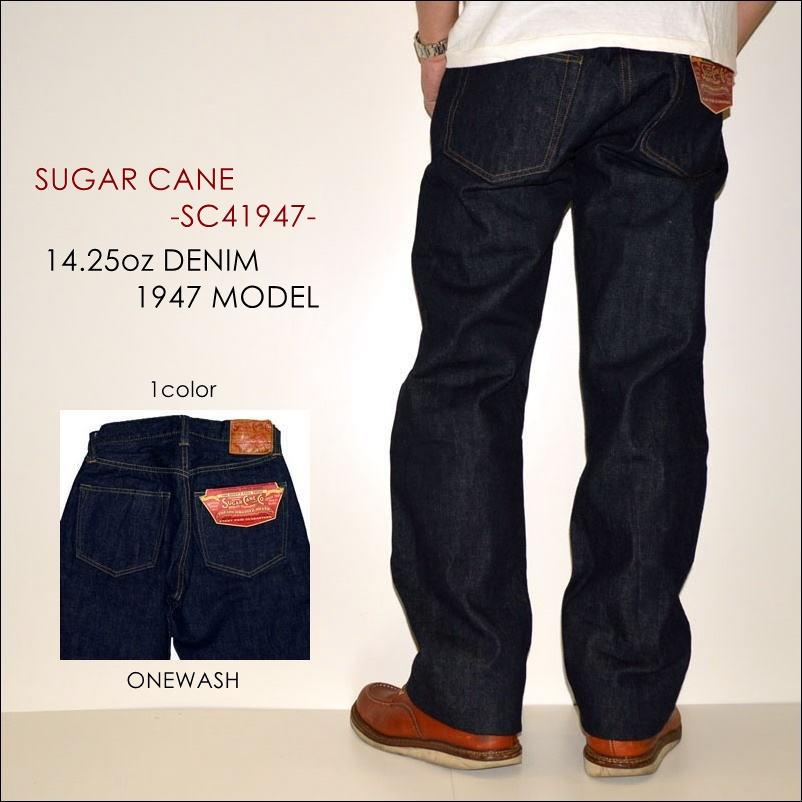 """SUGAR CANE(シュガーケーン)、""""SC41947""""、スタンダードデニム [ルーズストレート][ライトオンス][ヴィンテージ系色落ち]"""