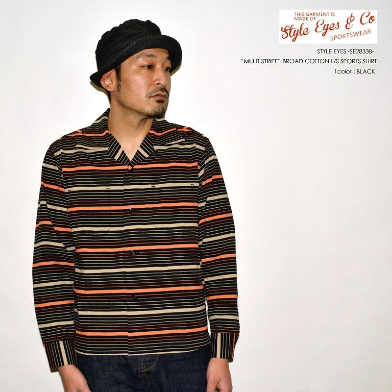 """東洋エンタープライズ STYLE EYES スタイルアイズ """"SE28338"""" """"MULTI STRIPES"""" ブロードコットンスポーツシャツ [L/Sシャツ]"""