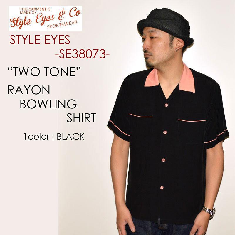 """東洋エンタープライズ、STYLE EYES スタイルアイズ、""""SE38073""""、レーヨンボーリングシャツ """"TWO TONE"""" [S/Sシャツ]"""