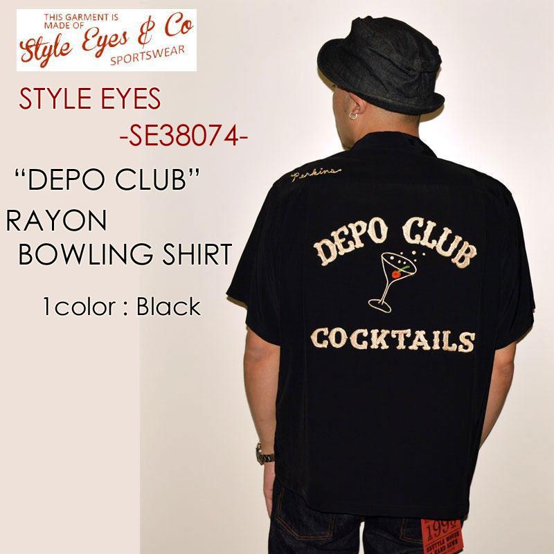 """東洋エンタープライズ、STYLE EYES スタイルアイズ、""""SE38074""""、レーヨンボーリングシャツ """"DEPO CLUB"""" [S/Sシャツ]"""