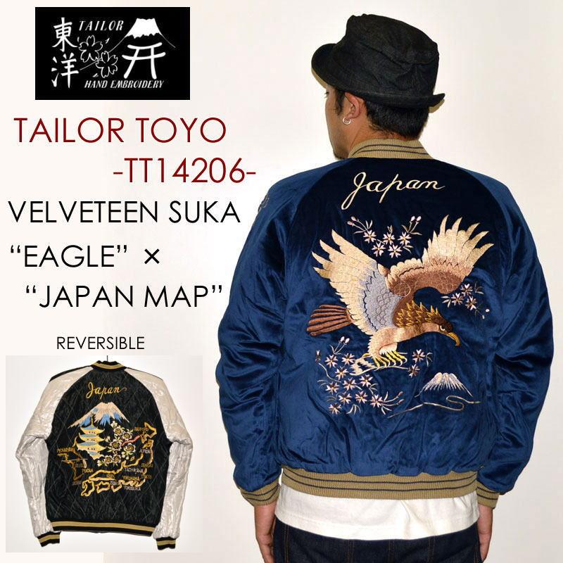 """東洋エンタープライズ、テーラー東洋、""""TT14206-128""""、""""EAGLE""""×""""JAPAN MAP""""、別珍スカジャン [スカジャン][SOUVENIR JACKET][アウター]"""