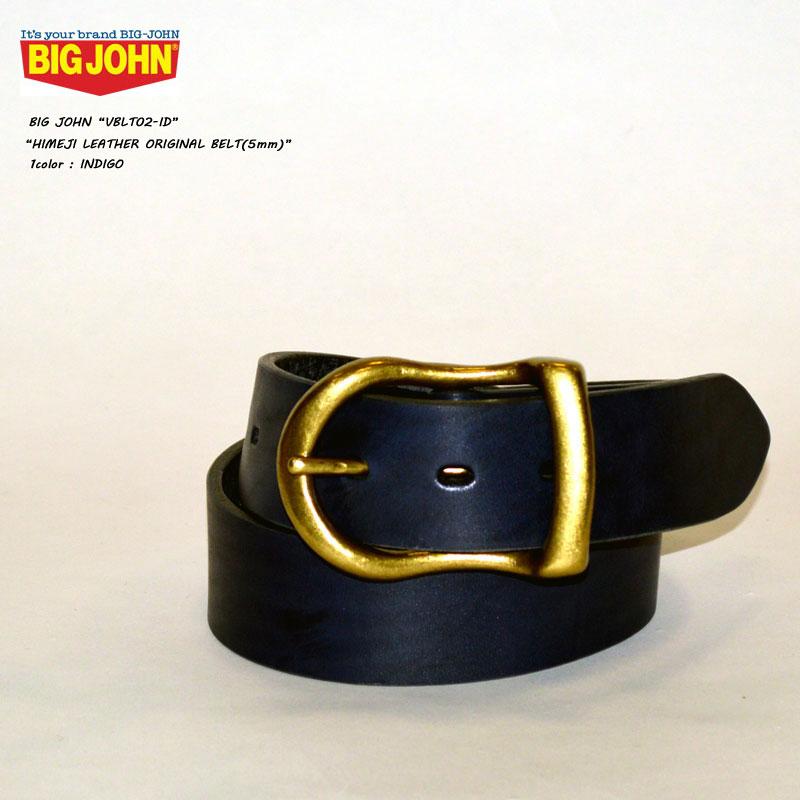 """BIG JOHN ビッグジョン """"VBLT02-ID"""" HIMEJI LEATHER ORIGINAL INDIGO BELT (5mm厚) 姫路レザーオリジナルインディゴベルト(5mm厚) [ベルト]"""