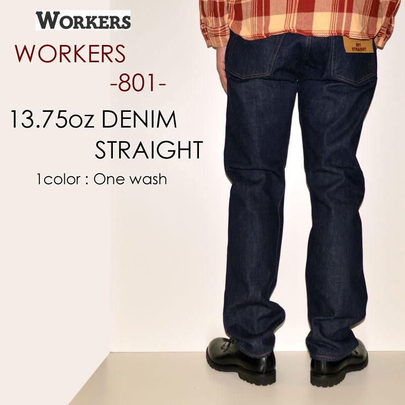 "WORKERS ワーカーズ、""801""、13.75oz DENIM STRAIGHT 13.75オンスデニム ストレート [ルーズストレート][ライトオンス][ヴィンテージ系色落ち]"