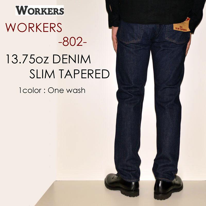 "WORKERS ワーカーズ、""802""、13.75oz DENIM SLIM TAPERED 13.75オンスデニム スリムテーパード [タイトストレート][ライトオンス][ヴィンテージ系色落ち]"