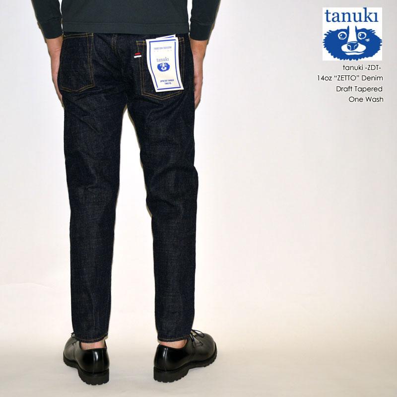 "tanuki タヌキ ""ZDT"" 14oz ゼットデニム ドラフトテーパード [タイトストレート][ライトオンス][ヴィンテージ系色落ち]"