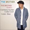 """FIVE BROTHER ファイブブラザー、""""151411S""""、シャンブレーステンカラーコート [アウター]"""