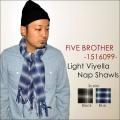 """FIVE BROTHER ファイブブラザー、""""1516099""""、ライトビエラ起毛ショール<br>[小物]"""