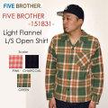 """SALE!! \8,532-⇒\5,972-!! 30%OFFセール!! FIVE BROTHER ファイブブラザー、""""151831""""、ライトネルL/Sオープンシャツ [L/Sシャツ]"""