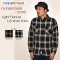 "FIVE BROTHER ファイブブラザー、""151901""、ライトネルワークシャツ [L/Sシャツ]"
