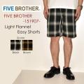 """SALE!! \6,372-⇒\4,460-!! 30%OFFセール!! FIVE BROTHER ファイブブラザー、""""151907""""、ライトネルイージーショーツ [ショーツ]"""