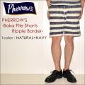 "PHERROW'S フェローズ、""17S-BAKA-SHORTS-BORDER""、リップルボーダー バカパイルショーツ [ショーツ]"