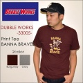 """DUBBLE WORKS ダブルワークス DUBBLEWORKS、""""33005 BANNA BRAVES""""、プリントS/STee [S/STee]"""