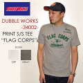 """DUBBLE WORKS ダブルワークス DUBBLEWORKS、""""34002 FLAG CORPS""""、プリントS/SポケットTee [S/STee]"""