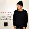 """FULLCOUNT フルカウント、""""3715""""、MERINO WOOL SPORTS SWEATER、メリノウールスポーツセーター [スウェット]"""